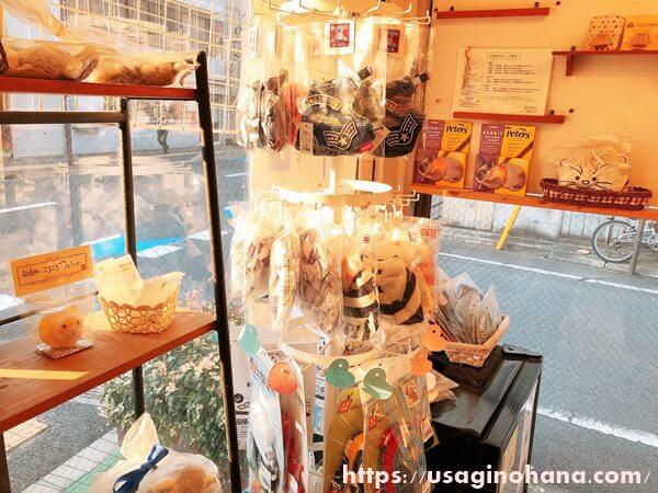 フェレットとうさぎのお店「+Ferret-Link&+Rabbit-Link(フェレット・リンク&ラビット・リンク) 」の店内