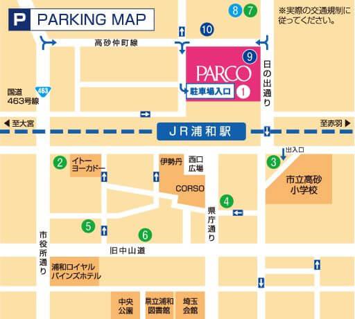 うさぎしんぼる展in浦和/浦和パルコへのアクセス