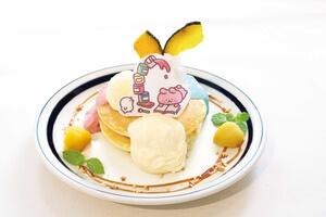 カナヘイ塗装注意?ピスケ&うさぎのカラフルパンケーキ