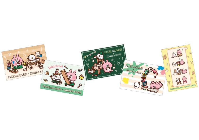 カナヘイピスケ&うさぎオリジナルポストカード(5種)