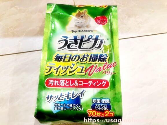 うさぎ舎福袋2020@うさピカ毎日のお掃除ティッシュ