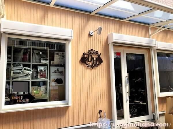 うさぎ専門店DAN'SHOUSE(ダンズハウス)新店の様子