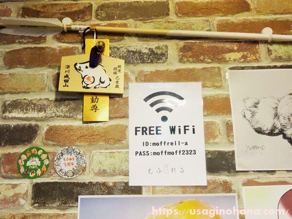 うさぎカフェ「もふれる」の内観