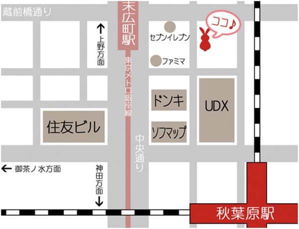 秋葉原駅から「もふれる」までの地図