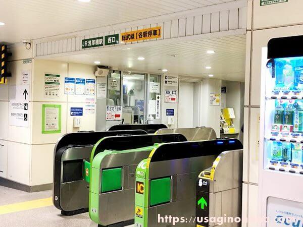 浅草橋駅からうさぎしんぼる展2020東京会場までの様子