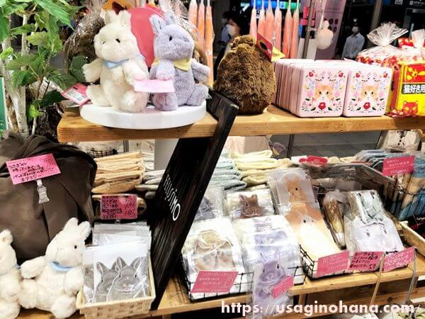 YOU+MORE!(ユーモア)上野店の店内~うさぎグッズ~