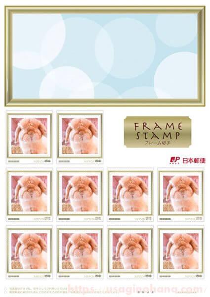 うさぎのポポロの切手シート