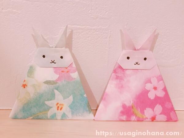 ひな祭りに折りたいうさぎの折り紙