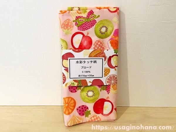うさぎ袋(アニマルホルダーバッグ)の材料